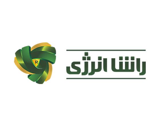 شرکت راشا انرژی