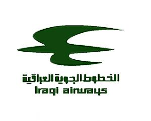 شرکت هواپیمایی العراقیه